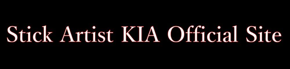 ジャグリング日本チャンピオンStick Artist KIA公式サイト